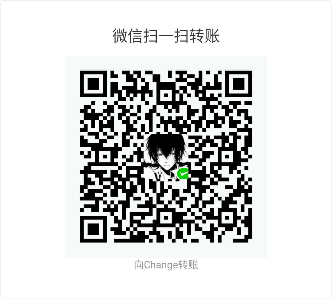 changyuan WeChat Pay